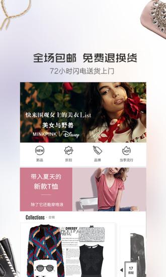 MFD时尚日记 V1.1.4 安卓版截图2