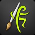 ArtRage Studio Pro(彩绘精灵) V5.0.6 英文特别版