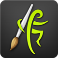 ArtRage V1.0.74 安卓版