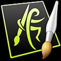 ArtRage Studio Pro V4.5.9 Mac版