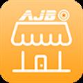 安店宝 V2.0.6 iPhone版