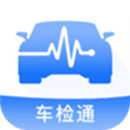 车检通 V1.1.2 安卓版