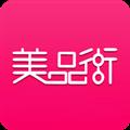美品街 V1.0.7 安卓版