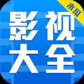 木瓜影视大全下载最新版 V2.3.7 安卓官方版