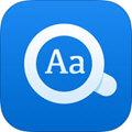 欧路英语词典 V8.2.0 苹果版