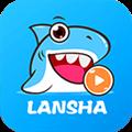 蓝鲨直播 V1.47.3 安卓版