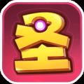 圣剑守护 V2.2.93 安卓版