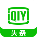 爱奇艺头条 V1.12.10 安卓版