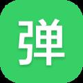 熊猫TV弹幕助手 V2.2.5.1193 官方版