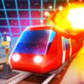 引导火车破解版 V1.5 安卓版