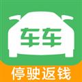 车车车险 V1.8.3 安卓版