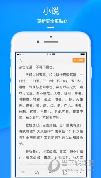 uc浏览器iphone版