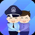 警察叔叔 V2.8.10 安卓版