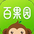 百果园 V2.6.1.0 安卓版