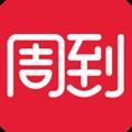 周到上海 V6.3.0 安卓版