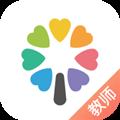 智慧树教师版 V6.6.8 iPhone版