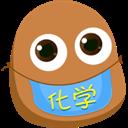 土豆初中化学 V1.3.0 安卓版