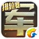 天天军棋 V1.1 安卓版