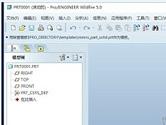 STP文件怎么打开 STP文件打开方法