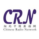 纽约中国广播 V1.0 苹果版