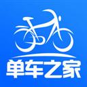 单车之家 V1.0.0 苹果版