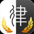 人民律师 V1.0.9 安卓版