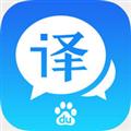 百度翻译 V8.9.2 iPad版