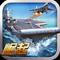 战舰帝国 V3.2.24 安卓版