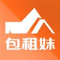 包租妹 V1.0.1 安卓版