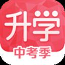 上海升学帮 V3.3.0 安卓版
