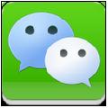 微信批量无限制加好友软件 V1.8.3 绿色版