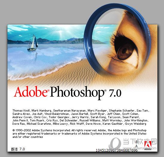 PhotoShop7.0迷你版