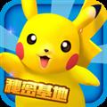 口袋妖怪3DS V1.5.8 安卓版