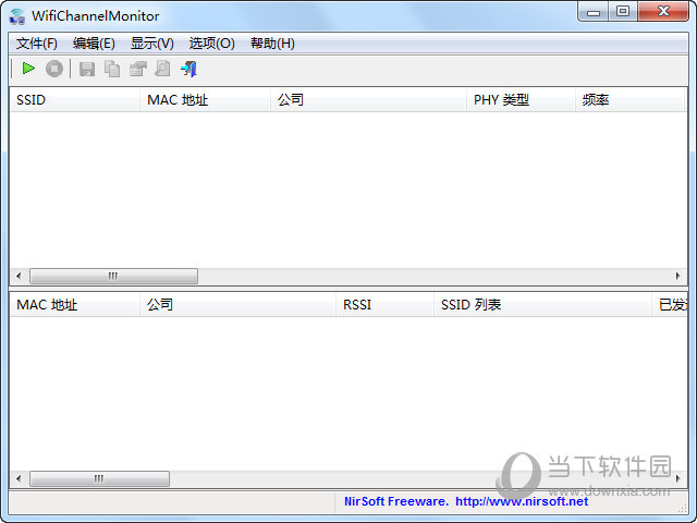 无线信道检测软件