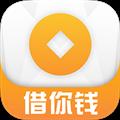 借你钱 V1.0.0 安卓版