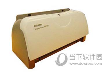 虹光AV160扫描仪驱动