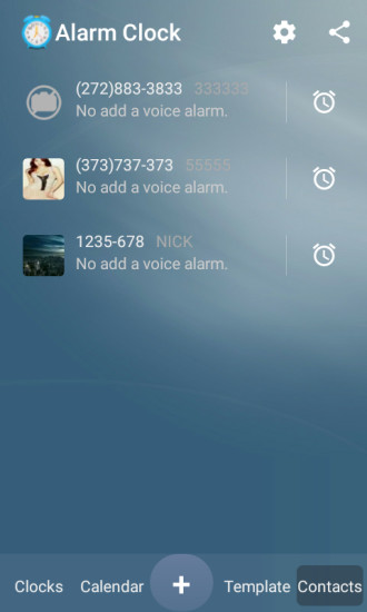 闹闹闹钟 V2.0.36 安卓版截图4