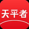 天平者 V1.1.0 安卓版