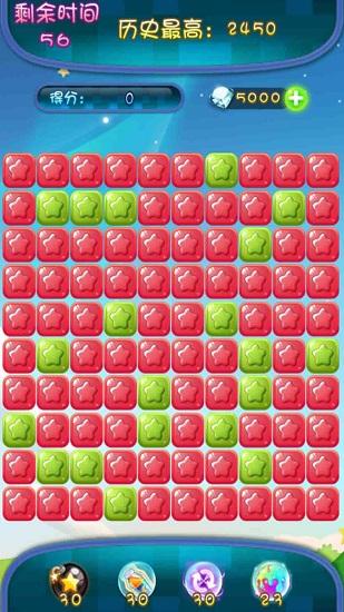 水果消消消 V1.0 安卓版截图5