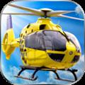 模拟驾驶直升机3D V1.1 安卓版
