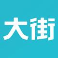 大街 V4.5.5 苹果版