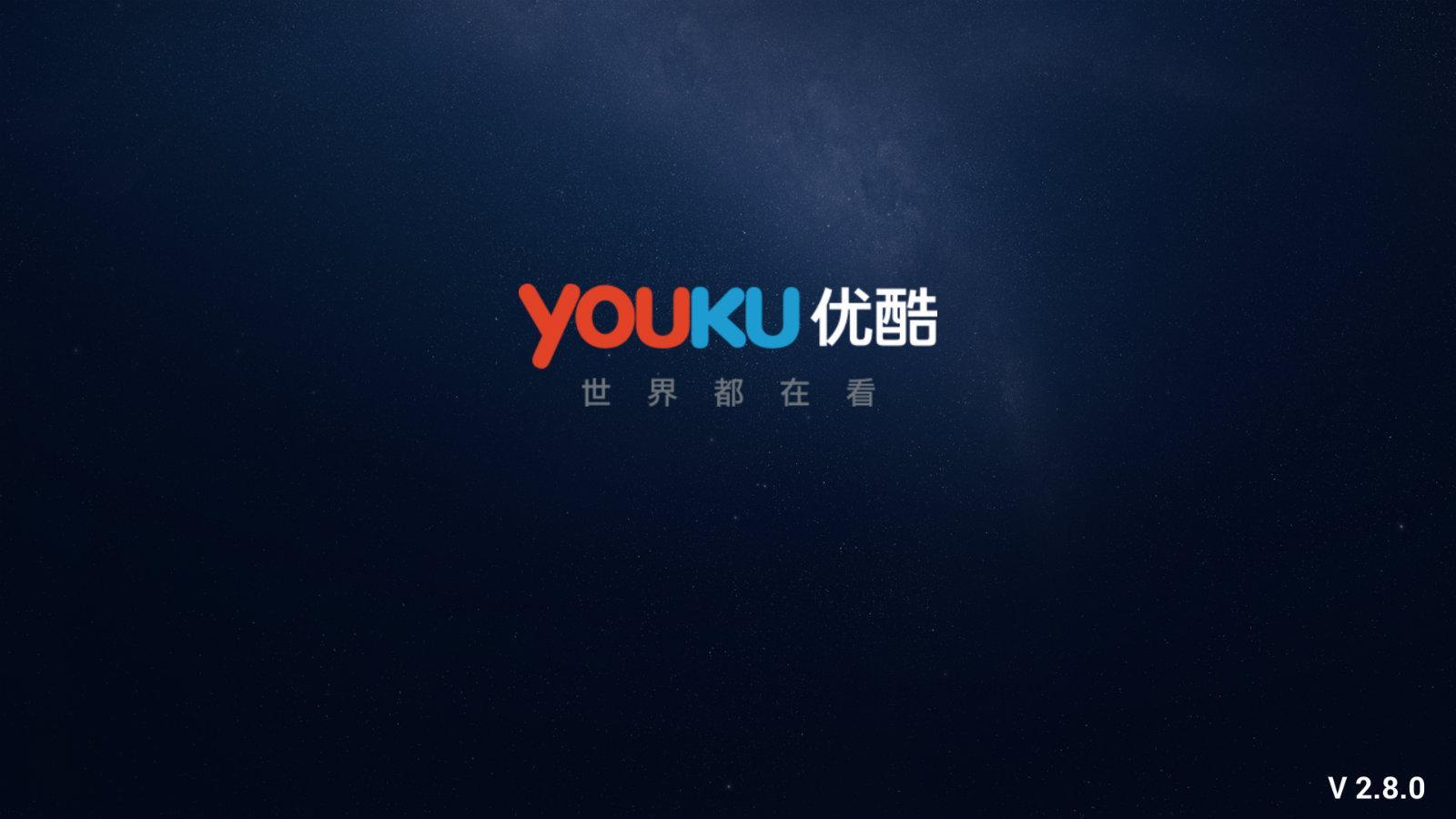 优酷XL V5.0.1 安卓版截图1