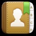 GO通讯录 V1.5 安卓版