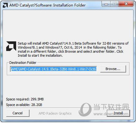 AMD显卡催化剂64位