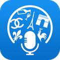 法语翻译官 V2.0.1 安卓版