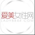 爱美女性网 V3.0.1 iPhone版