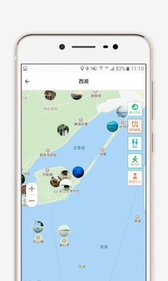 小美伴旅 V1.0.4 安卓版截图4