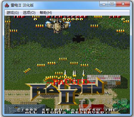雷电2中文版