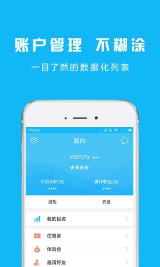壹东方 V1.3.8 安卓版截图4