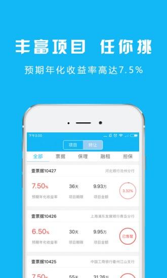 壹东方 V1.3.8 安卓版截图2